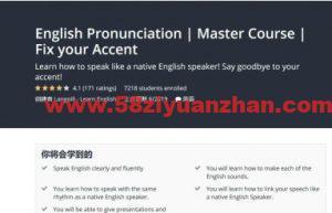 English Pronunciation   Master Course   Fix your Accent