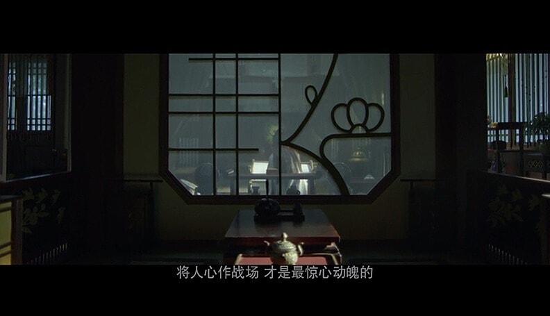 庆余年/4K1080