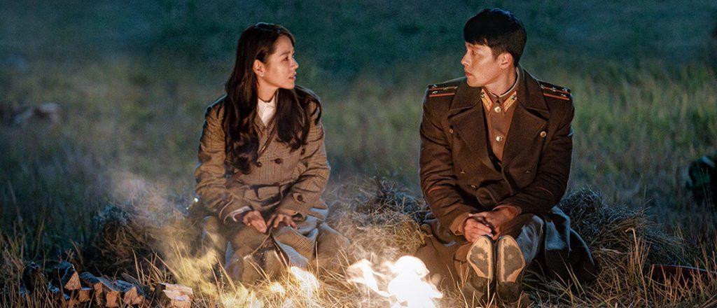 爱的迫降.1080P全16集.韩语中字
