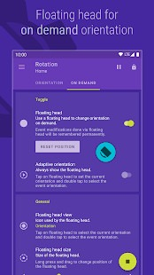 安卓 屏幕旋转 Rotation v15.0.0 付费解锁版
