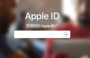 无需绑卡注册 Apple ID 外区账号