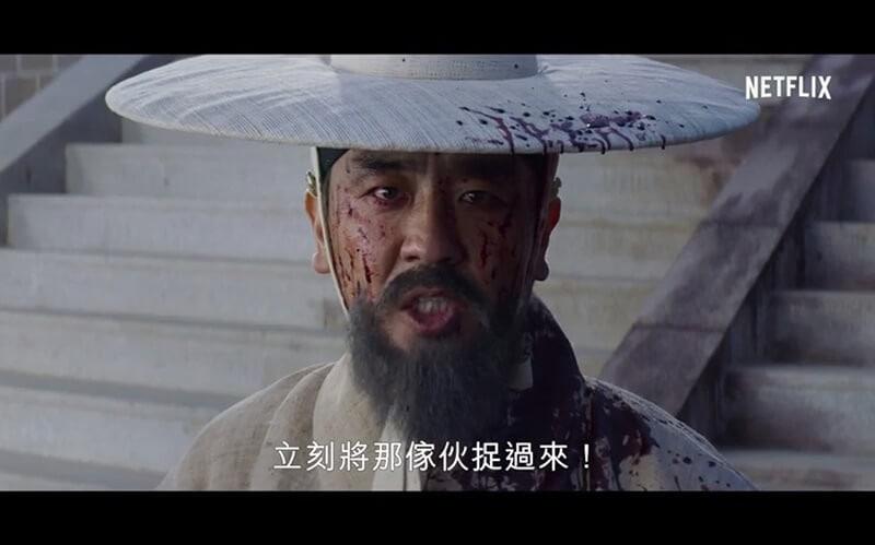 李尸朝鲜 第二季.1080P.韩语中字