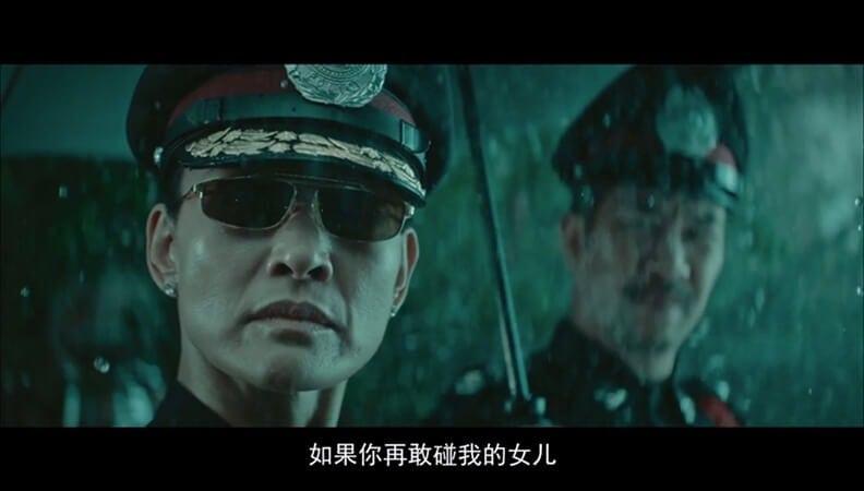 误杀.1080P.国语中字