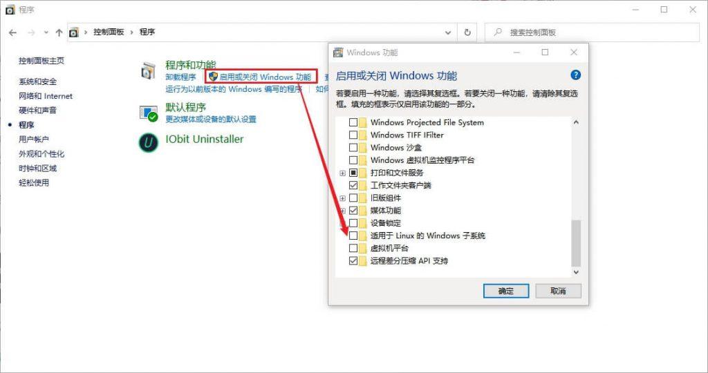 WIN10安装Ubuntu编译OpenWrt