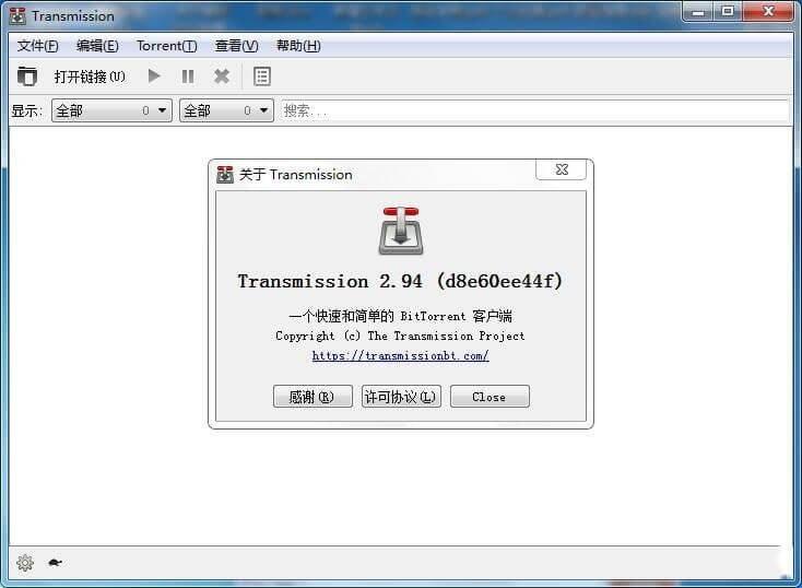 BT磁力下载工具 Transmission v2.94