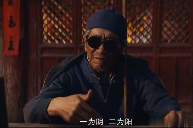 龙岭迷窟.1080P.国语中字(2020)