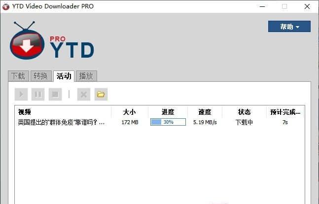 油管视频下载:YTD Video Downloader Pro 5.9.17.1 中文破解版