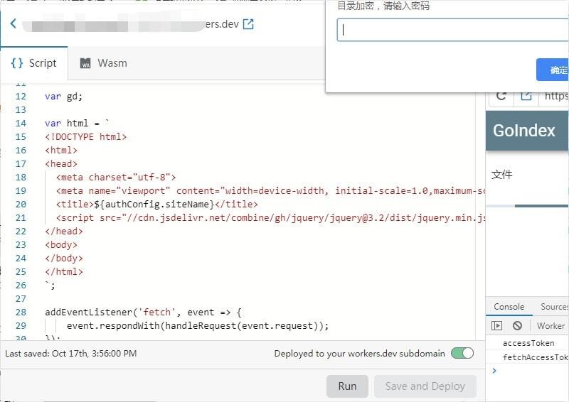 用cloudflare搭建网盘目录索引(GoIndex)