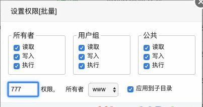短网址搭建,网址缩短程序Polr搭建教程