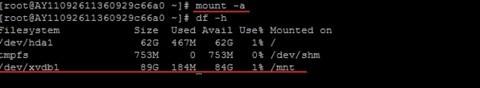 linux挂载数据盘