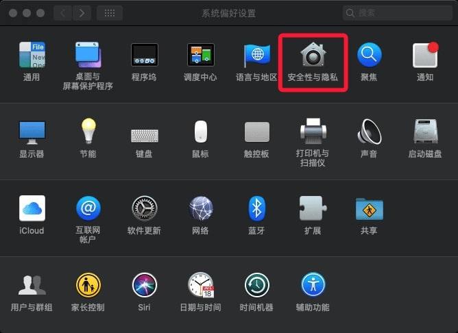 mac-install1