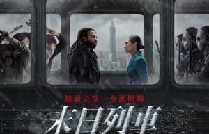 雪国列车(剧版)/末日列车 第一季.1080P.英语中字
