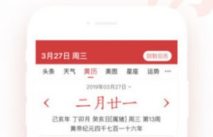 中华万年历 v7.9.0 国内版 + v7.1.0 谷歌版 + v4.8.0 经典版