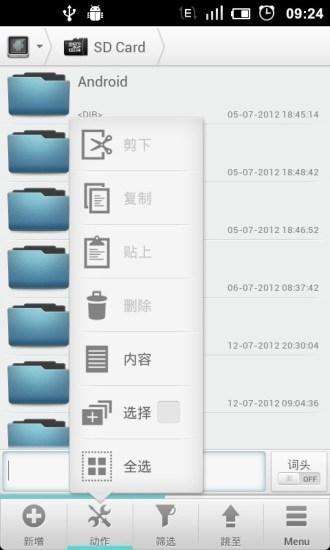 Solid Explorer File Manager Full v2.8.1 build 200205