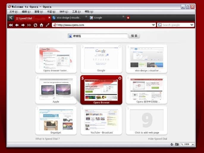 Opera Web Browser v70.0.3728.0 Dev + v69.0 Build 3686.49 Stable