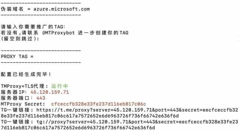 不用翻墙上Telegram   mtproxy代理(MTProxyTLS)一键脚本安装教程