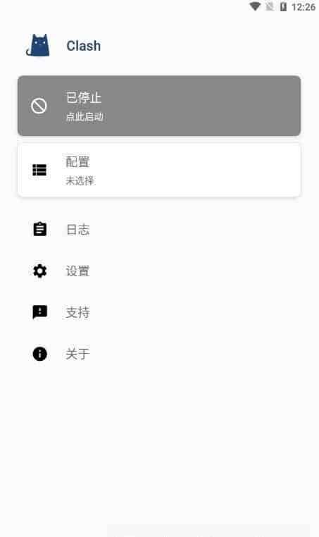Clash for Android主界面